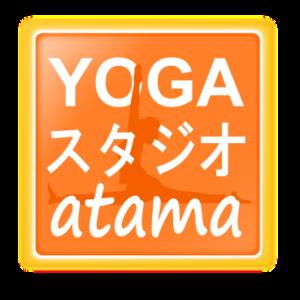 ヨガスタジオatama