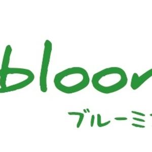 ゆるゆる空間 bloomio