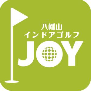 八幡山ゴルフスクールJOY