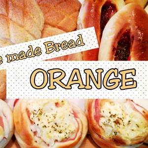 home-made-bread-orange