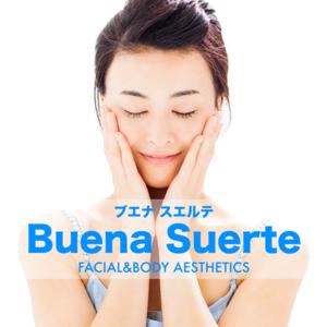 ブエナスエルテ Buena Suerte