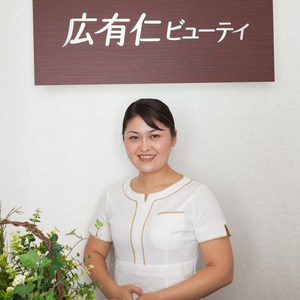 High-tech Beauty Salon Shinjuku Main Store 【Slimming, Small Faces, Relaxing, Depilation】