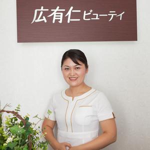 高興ビューティーサロン新宿本店【痩身、小顔、リラク、脱毛】