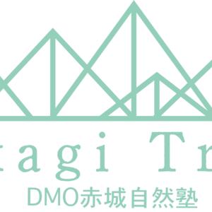 akagi-trip