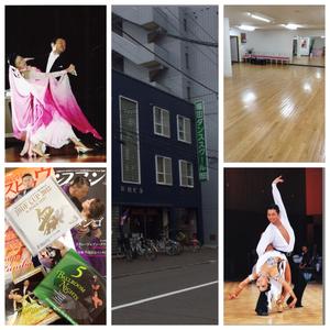 福田ダンススクール