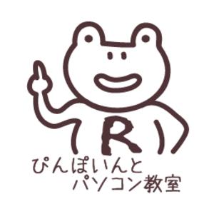 ranacoevent0425
