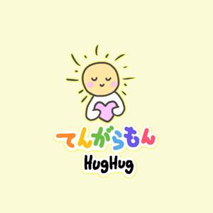 てんがらもんHugHug