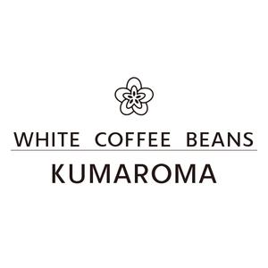 WHITE COFFEE BEANS KUMAROMA