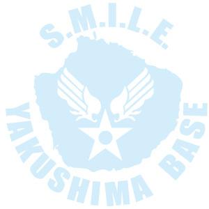 yakushimabase