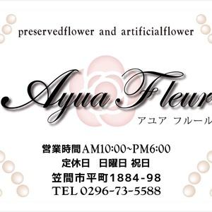 AyuaFleur(アユアフルール)レッスン&マッサージご予約サイト