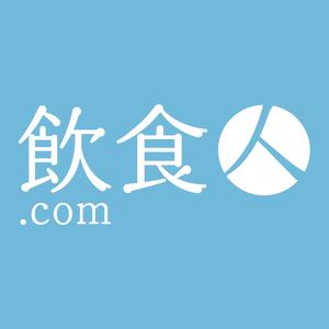 飲食人.com