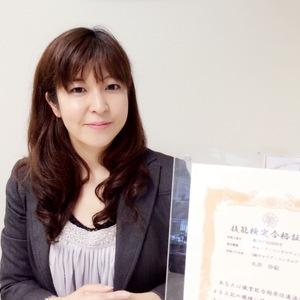 転職の家庭教師 丸井沙紀(キャリアコンサルタント)
