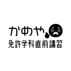 今すぐ!カンタンWEB予約