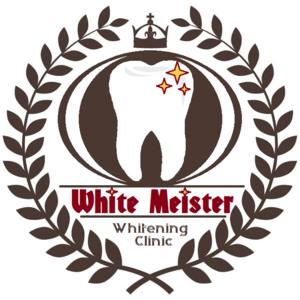 ホワイトニング専門歯科 ホワイトマイスター予約ページ