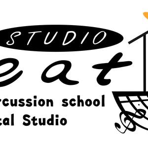 スタジオビート ドラム教室 & レンタルスタジオ