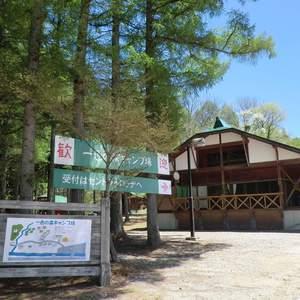 飛騨荘川 一色の森キャンプ場