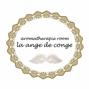 la ange de conge(ラ・アンジュ・デ・コンジェ)