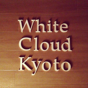 White Cloud Kyoto