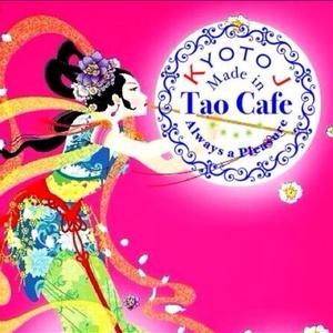 TaoCafeKyoto