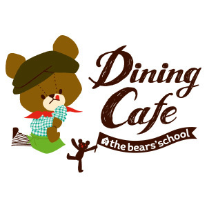 the bears' school Dining Cafe