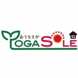 ☆おうちヨガ・YOGA SOLE☆