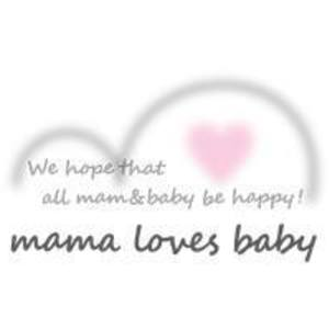 mama loves baby