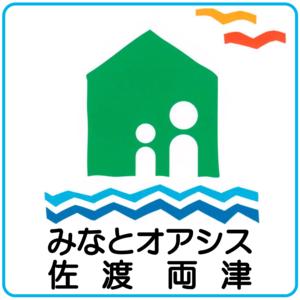 「みなとオアシス佐渡両津」イベント予約ページ