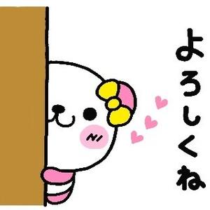 日本化粧品検定協会公式 コスメの教科書リニューアル発表会