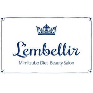 【L'embellir -ランベリー-】     耳つぼダイエットサロン