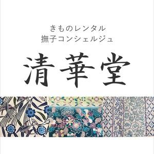 kimonoseikadoh