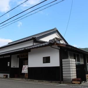 粟賀の驛(スペースレンタル)
