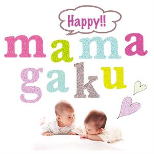 mamagaku【ママガク】ららぽーと磐田校