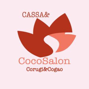 福岡市 コルギ・小顔のCocoSalon