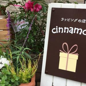 ラッピングの店 cinnamon
