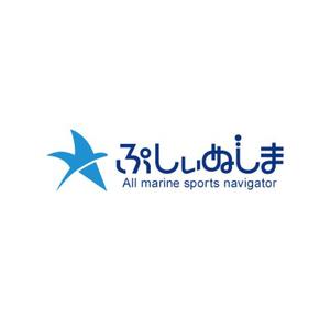 ぷしぃぬしま石垣店商談事前予約【沖縄離島コンテンツフェア】