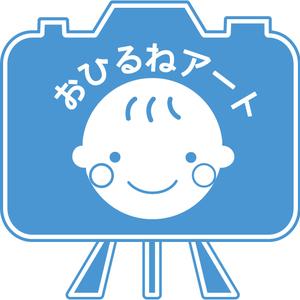 日本おひるねアート協会