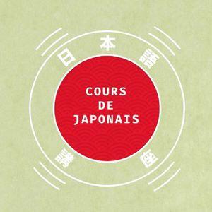 Cours de japonais de la MCJP