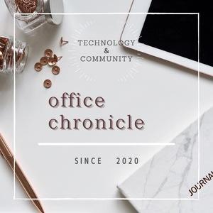 オフィス クロニクル
