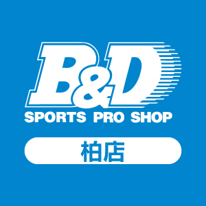 スポーツプロショップ B&D 柏店