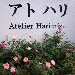 宮古島にある洋服のオーダーとお直しの店 アトハリ