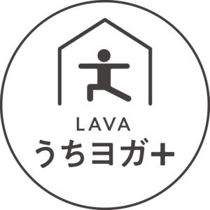 【チケット制】LAVAパーソナル・グループレッスン専用ページ
