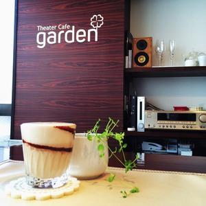 Theater Cafe garden