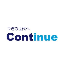 株式会社コンティニュ