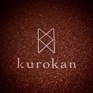 kurokan