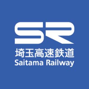 埼玉高速鉄道 貸会議室