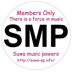 スワミュージックパワーズ