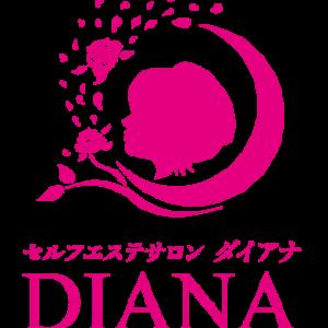エステサロン DIANA