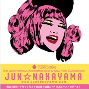 Jun Nakayama's Aromatherapy Lesson