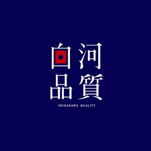 洗車とキーパーコーティング専門店 藤田燃料