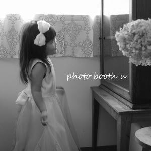 photo booth u